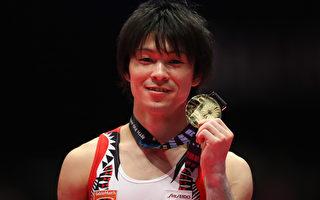 内村航平获世界体操大赛男子全能七连冠