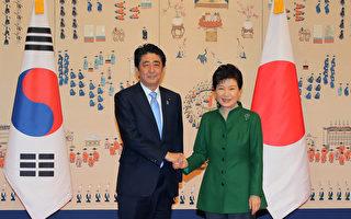 朴槿惠和安倍舉行峰會 兩人就任後首次