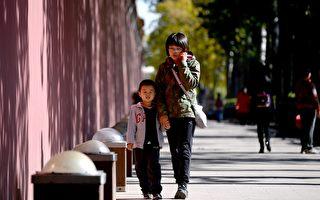 大陸1.5億獨生子女家庭潛藏多重風險