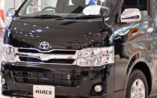 豐田汽車發警告 假冒剎車片含致命石棉