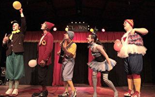 巴西小丑到桃园 热情奔放《汽球交响乐》
