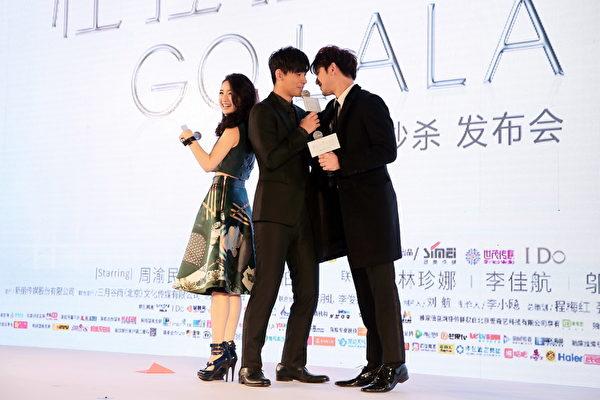 林依晨(左起)、周渝民、陳柏霖重現經典橋段。(甲上娛樂提供)
