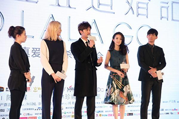 周渝民(右起)、林依晨、陳柏霖、林珍娜(NANA)現身北京宣傳新片《追婚日記》。(甲上娛樂提供)