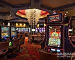 亚洲风格博彩区内景(一)。(San Manuel Indian Bingo Casino提供)