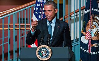 奧巴馬談共和黨 辦不好辯論會卻怪主持人