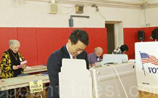 11月3日选举日 候选人黄文谷鼓励华人投票