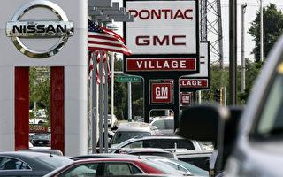 美國汽車銷售持續強勁 大型車需求旺