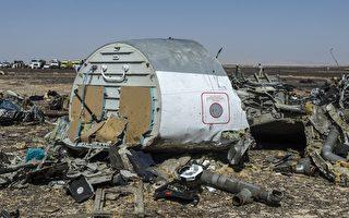 俄空难调查:机尾维修不当 或成空难祸首