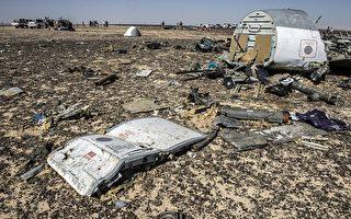 忧炸弹 英暂停埃及旅游城市飞英航班