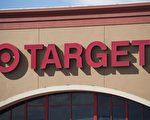 美國折扣零售商塔吉特公司(Target)首季業績不如預期且對本季感到悲觀,5月18日股價重挫7.6%,創下2008年12月以來單日最大跌幅。(SAUL LOEB/AFP/Getty Images)