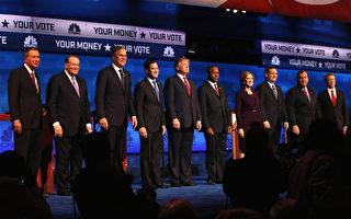 美大選共和黨第四場辯論會 辯論人減至8人