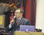 美国中医学教授蒋宇光昨日在联成公所的健康讲座上。(蔡溶/大纪元)