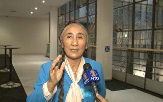 2015年10月23日,著名的维吾尔族人权活动家、世界维吾尔人大会主席热比娅参加在比利时布鲁塞尔举行的宗教自由国际会议。(新唐人)