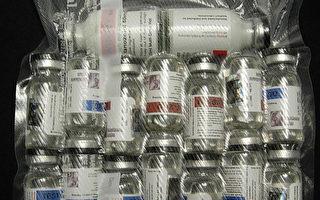 走私非法藥物到美國 武漢男子被控罪
