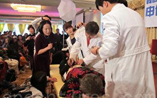 韩国脊椎大师申俊湜 非手术自生疗法