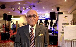 越裔81歲人權活動家吁關注共產暴政受害者