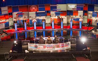 美共和黨今晚第四場辯論 六大看點搶先看