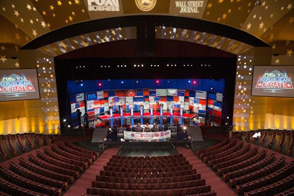 11月10日晚,在威斯康辛州密爾沃基劇場將舉行的美國共和黨第四場大選辯論會。 (Photo by Scott Olson/Getty Images)
