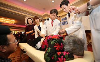 韩国脊椎病治疗大师申俊湜