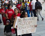 反对将美国非法移民递解出境的示威者,2014年10月2日在美国国会前游行。      (SAUL LOEB/AFP/Getty Images)