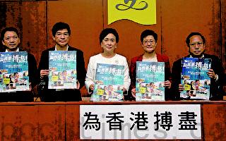 民主黨:勿委李國章為校委會主席