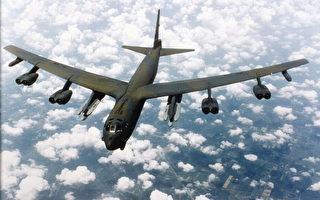 美軍轟炸機飛越南海人工島礁附近海域