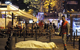 巴黎恐袭幸存者惊忆 多人横尸血泊现场