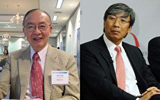 二位华裔科学家获2016年富兰克林大奖