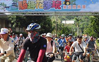台灣自行車節 4千人騎趣逛鯉魚潭