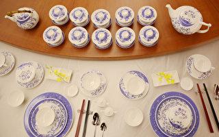 台外交部近30年首訂製 青花瓷餐器亮相