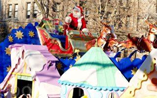 第111屆聖誕大遊行  多倫多成歡樂海洋