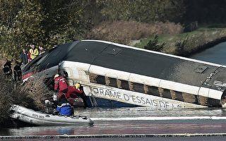 法高鐵試車出軌墜河  增至10死32傷