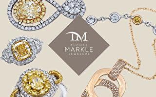 千般挑剔  成就极致品味-TMJ高级定制珠宝