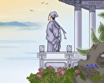 【故国神游】半部论语治天下 一身正气成圣功