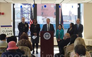 曼哈頓地檢赦免過期輕罪傳喚令21日舉行