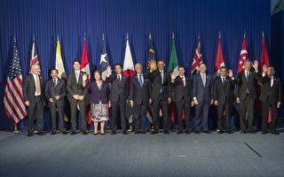 APEC会议揭幕 奥巴马吁中方停止南海建设