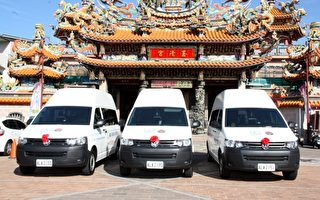关怀照顾弱势 玉清宫捐赠县府3台复康巴士