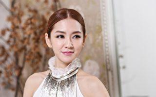 杨千霈结婚了 对象为纺织业第二代
