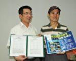 宜蘭市長江聰淵(左)於19日參與全球舉報江澤民的連署活動,他希望大家共襄盛舉,喚起正面的意義,推動人權、共創大家和平共處的社會。(謝月琴/大紀元)