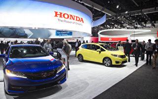 组图一:2015洛杉矶车展开幕 30款新车全球首发
