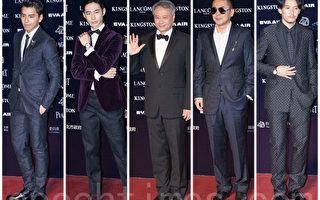 第52屆金馬獎紅毯 三代男星帥氣較勁