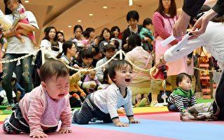 超可愛 日本601寶寶比賽爬行 破吉尼斯紀錄
