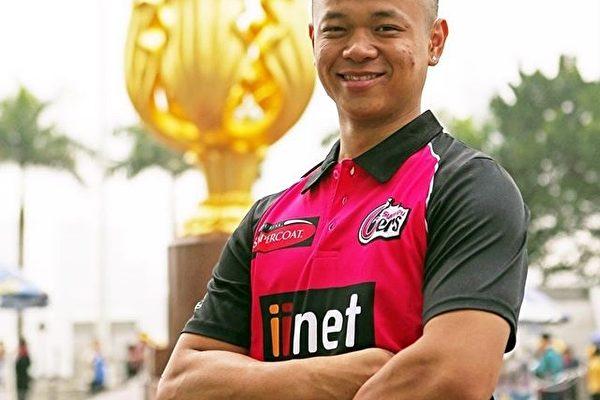 首位华裔选手与悉尼板球联盟签约