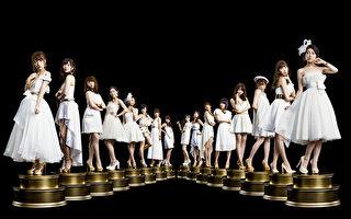 AKB48推10年精选 高桥南明年3月毕业
