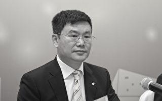 國泰君安國際董事會主席閻峰被抓內幕