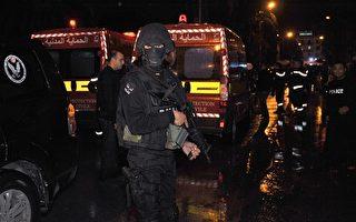 突尼斯遭恐怖袭击 总统宣布进入紧急状态