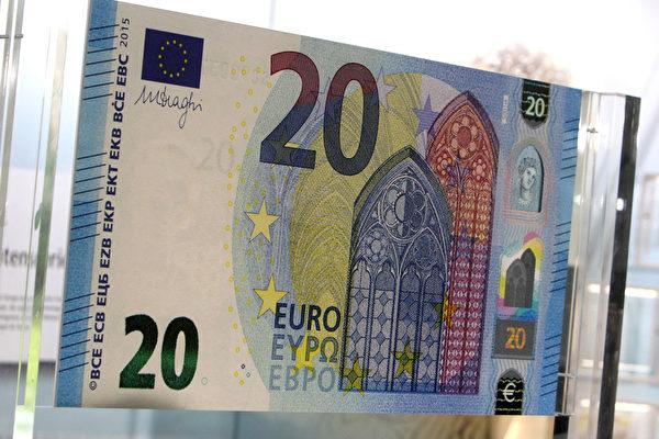 高成本高防伪 新版20欧元即日发行