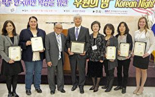 美国校园渐起韩流风 KAHF致力韩语推广