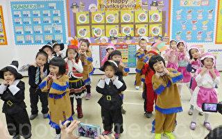"""华埠儿童感恩节重温""""五月花号""""故事"""