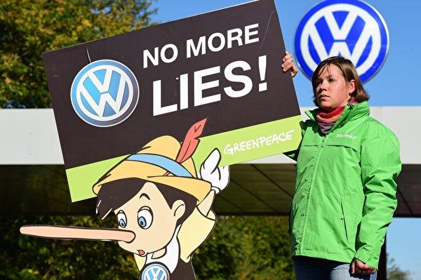 公眾在大眾汽車公司前抗議尾氣作弊行為。(JOHN MACDOUGALL/AFP/Getty Images)